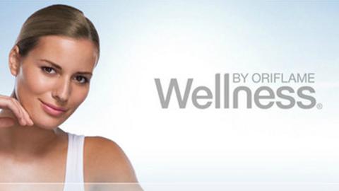 Акция и распродажа Wellness в каталоге №1 2016