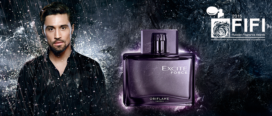 ТУАЛЕТНАЯ ВОДА EXCITE FORCE ОТ ORIFLAME ОТМЕЧЕНА ПРЕМИЕЙ FIFI RUSSIAN FRAGRANCE AWARDS 2015