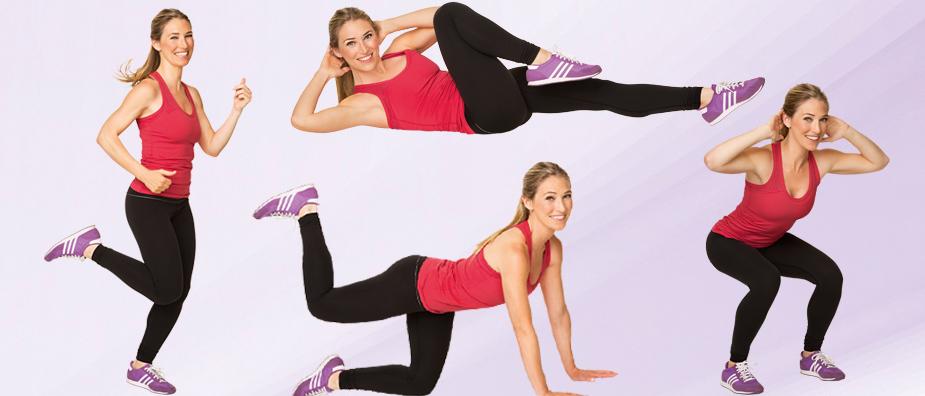Комплекс для идеального тела и здорового образа жизни