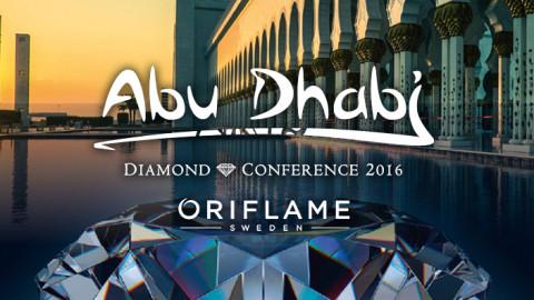 Международная Бриллиантовая Конференция 2016 Абу-Даби