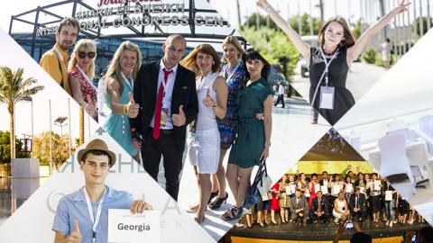 Конференция Менеджеров 2016