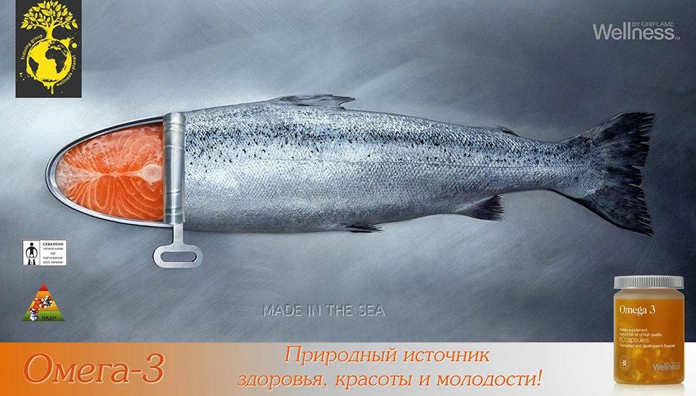 omega-3-fish